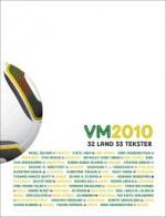 vm_2010